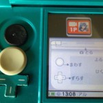 smashed 3ds (13)